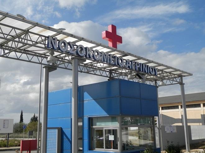 """Νταής"""" χτύπησε γιατρό στο νοσοκομείο Αγρινίου και την κοπάνησε... »  agrinionet.gr"""
